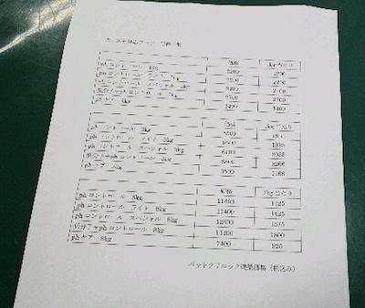 2012050715310001.jpg