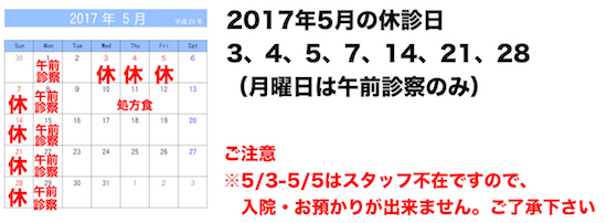 201705c.jpg