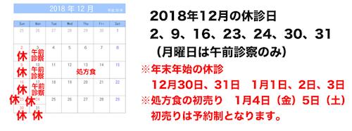201809102b.jpg