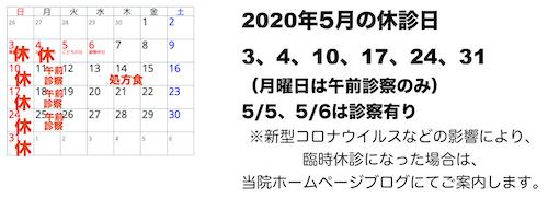 20200506.jpg