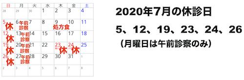 202007.jpg