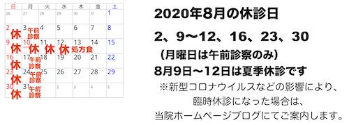 202008.jpg