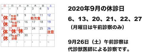 20200916.jpg