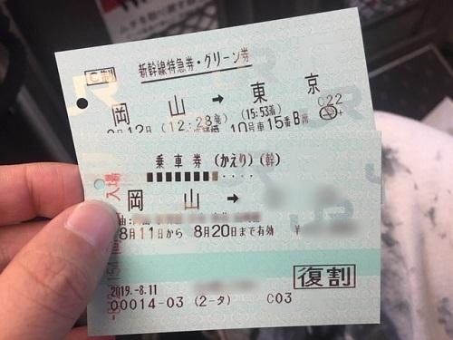 57C115E3-40AD-4B7C-96F2-24F3BB8FB644.JPG