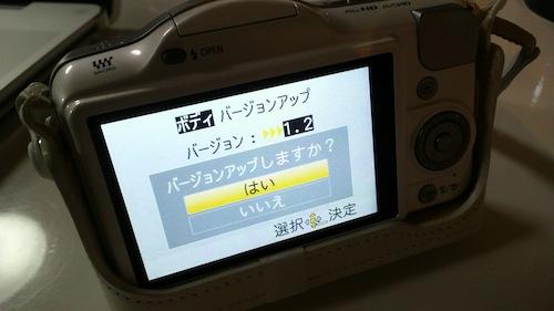 DCIM3246.JPG