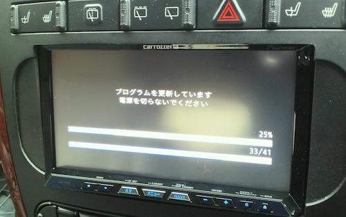 DCIM3262.JPG
