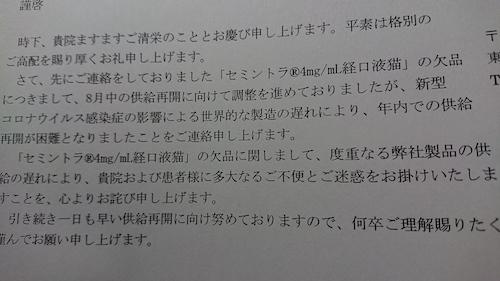 DSC_2563.jpg