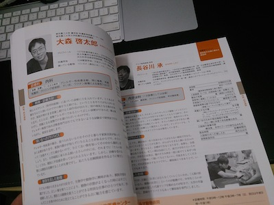 DSC_3546.jpg