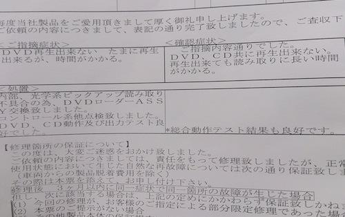 DSC_3757.jpg
