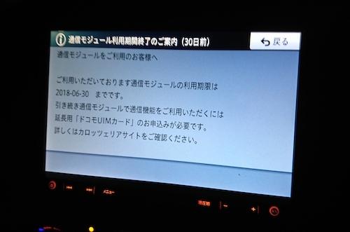 DSC_4163.jpg