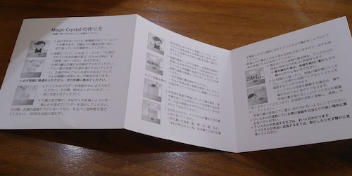 DSC_5305.jpg
