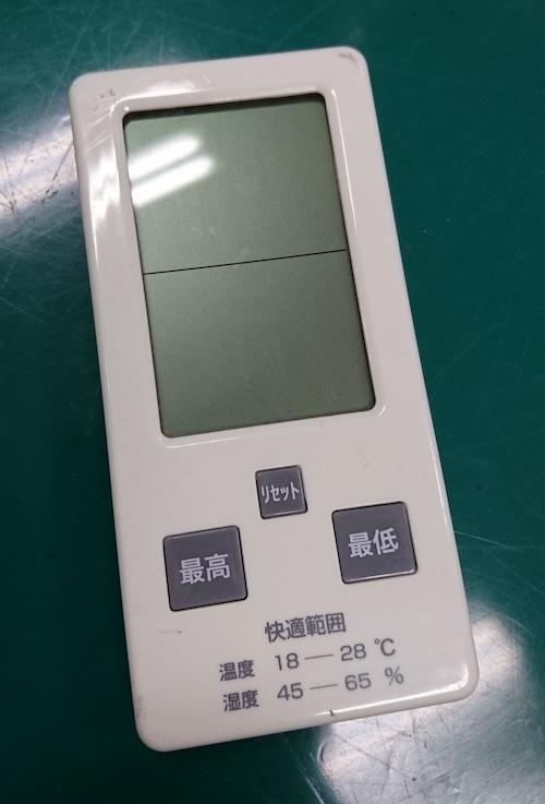 DSC_6368.JPG