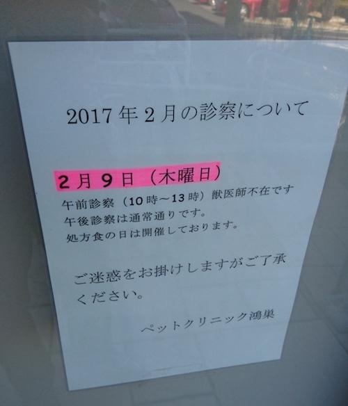 DSC_6662.JPG