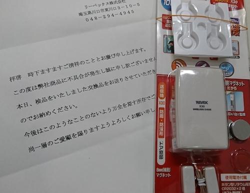 DSC_6901.JPG