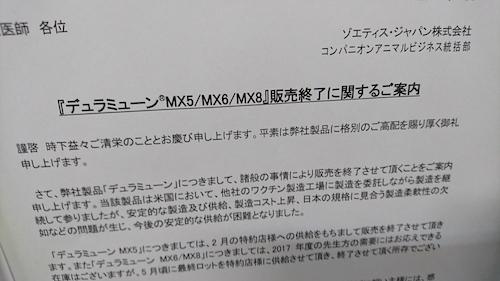 DSC_7504.JPG