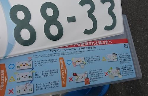 DSC_7628.JPG