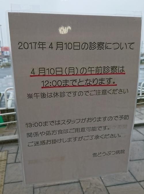 DSC_7636.JPG