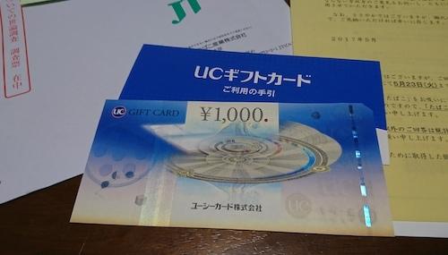 DSC_8142.JPG