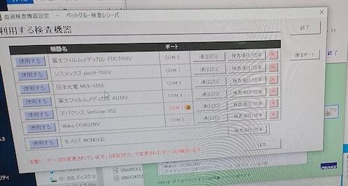 DSC_9328.jpg