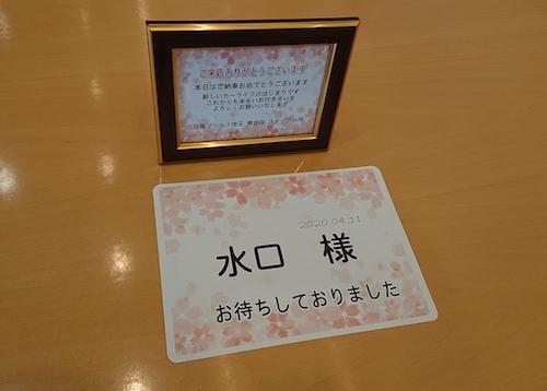 DSC_9864.jpg