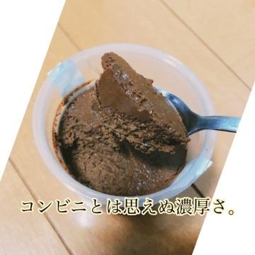 ひかショコ2.png