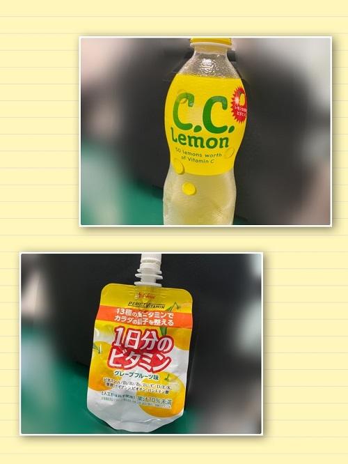 カンキツケ2.JPG