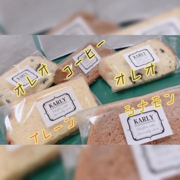 シフォンケーキ2.png