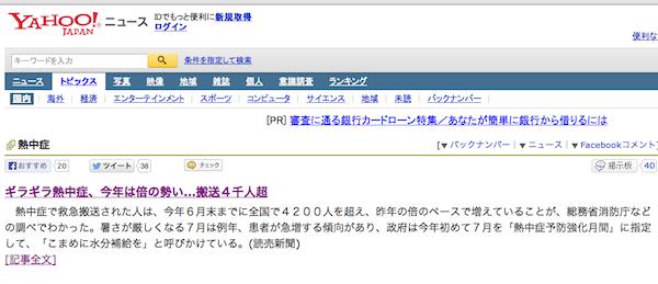 スクリーンショット 2013-07-05 13.22.02.png