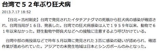 スクリーンショット 2013-07-19 11.20.02.png