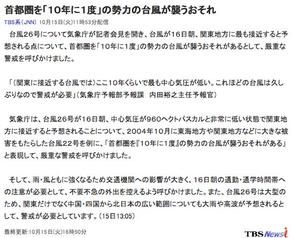 スクリーンショット 2013-10-15 17.22.52.png