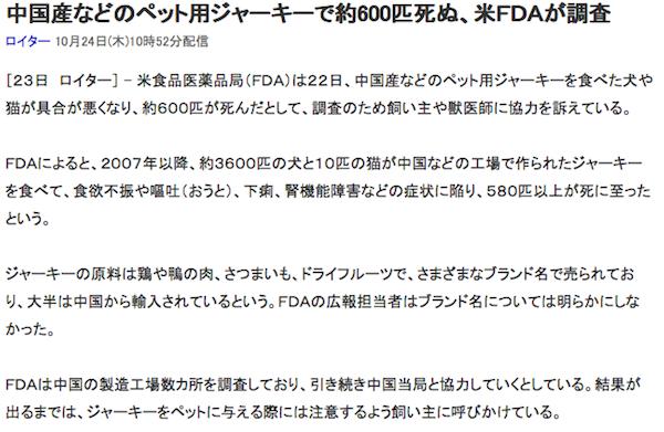 スクリーンショット 2013-10-25 0.01.00.png
