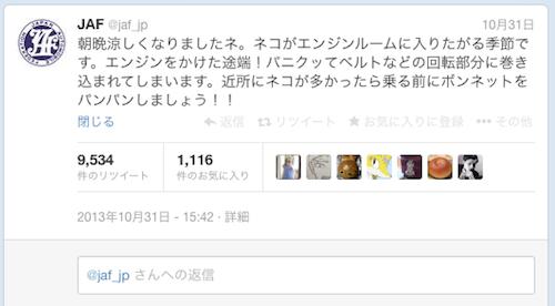 スクリーンショット 2013-11-02 11.14.59.png