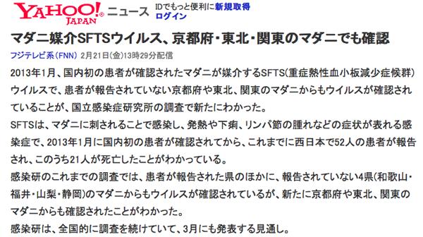 スクリーンショット 2014-02-21 22.23.03.png