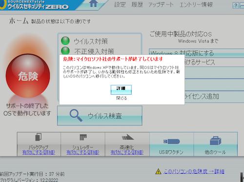 スクリーンショット 2014-04-09 12.22.16.png