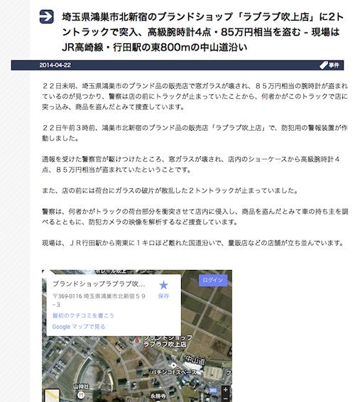 スクリーンショット 2014-04-22 16.11.43.png