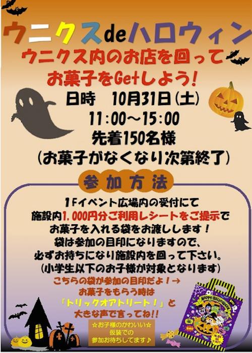 スクリーンショット 2015-10-20 18.32.48.png