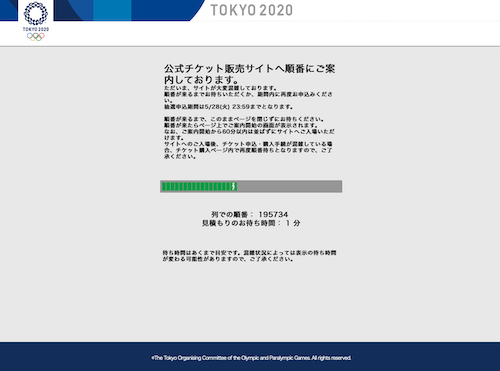 スクリーンショット 2019-05-09 10.48.24.png