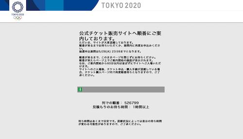 スクリーンショット 2019-05-09 12.48.47.png