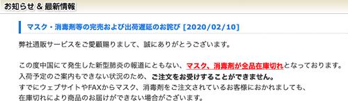 スクリーンショット 2020-02-12 11.22.08.png
