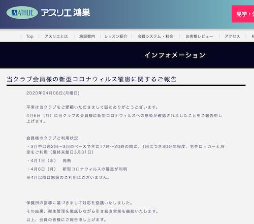 スクリーンショット 2020-04-09 0.42.12.png