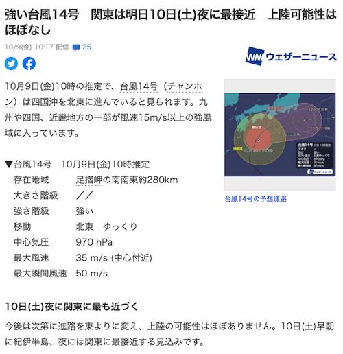 スクリーンショット 2020-10-09 12.10.01.png