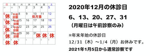 スクリーンショット 2020-10-28 19.28.48.png