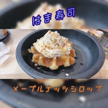メープルナッツシロップ.png