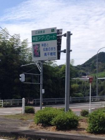 九州旅_3250.jpg