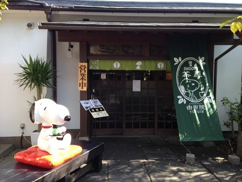 九州旅_404.jpg