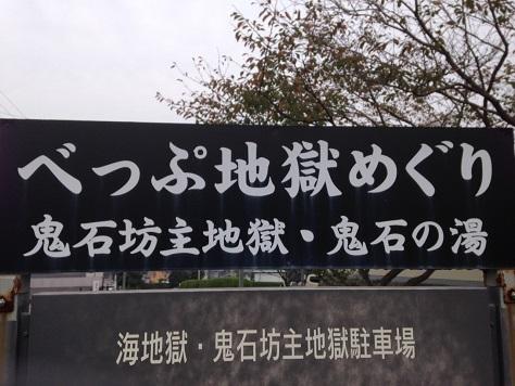九州旅_4065.jpg