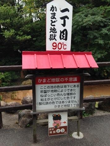 九州旅_6931.jpg