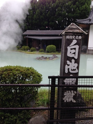 九州旅_7400.jpg