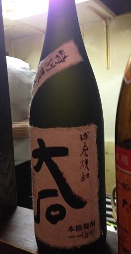 九州旅_8628.jpg