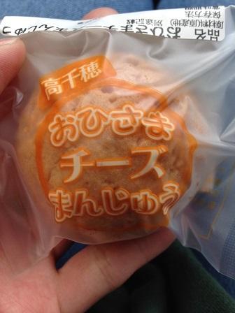 九州旅_8743.jpg
